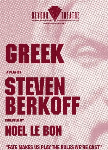 Beyond Theatre's production of Greek is well worth seeing