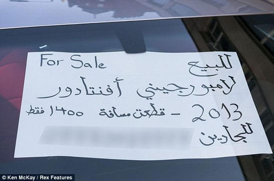 A for sale sign in Arabic is displayed in the vehicle