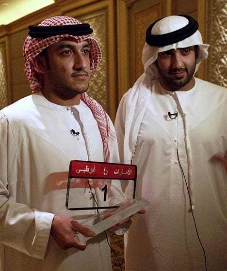 """Saeed Khouri, then aged 25, paid £7,100,000 for the """"1"""" plate in February 2008"""