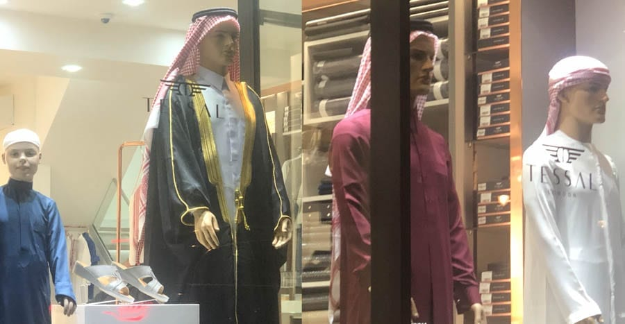 "The New 'Knights' of Knightsbridge – Tessal London, Beauchamp Place – As a shop selling ""bringing back the royalty of [Arabia] home"" opens in Knightsbridge, we ask: ""Whatever next?"""
